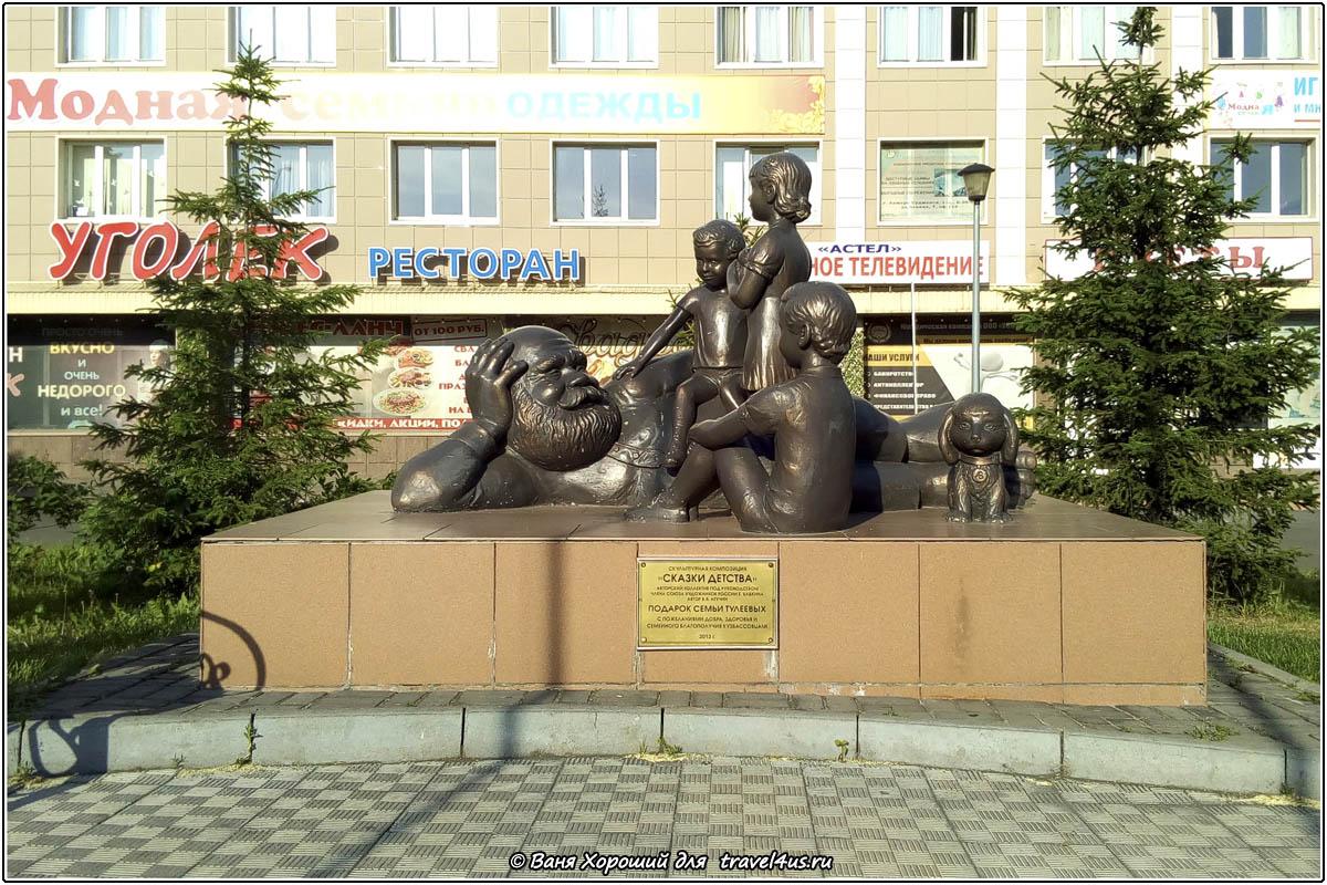 Скульптурная композиция Сказки детства