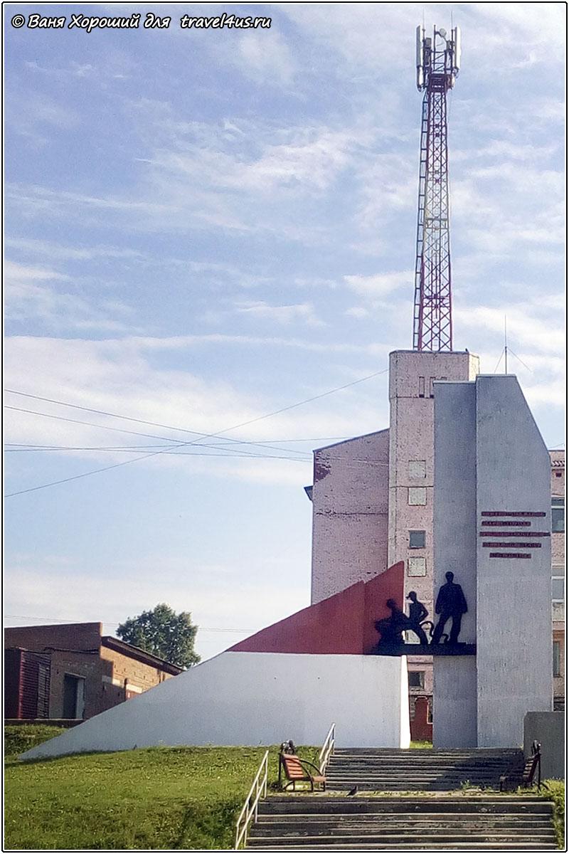 Стела шахтерской славы в Анжеро-Судженске