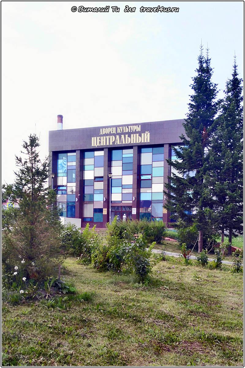 ДК Центральный в Анжеро-Судженске