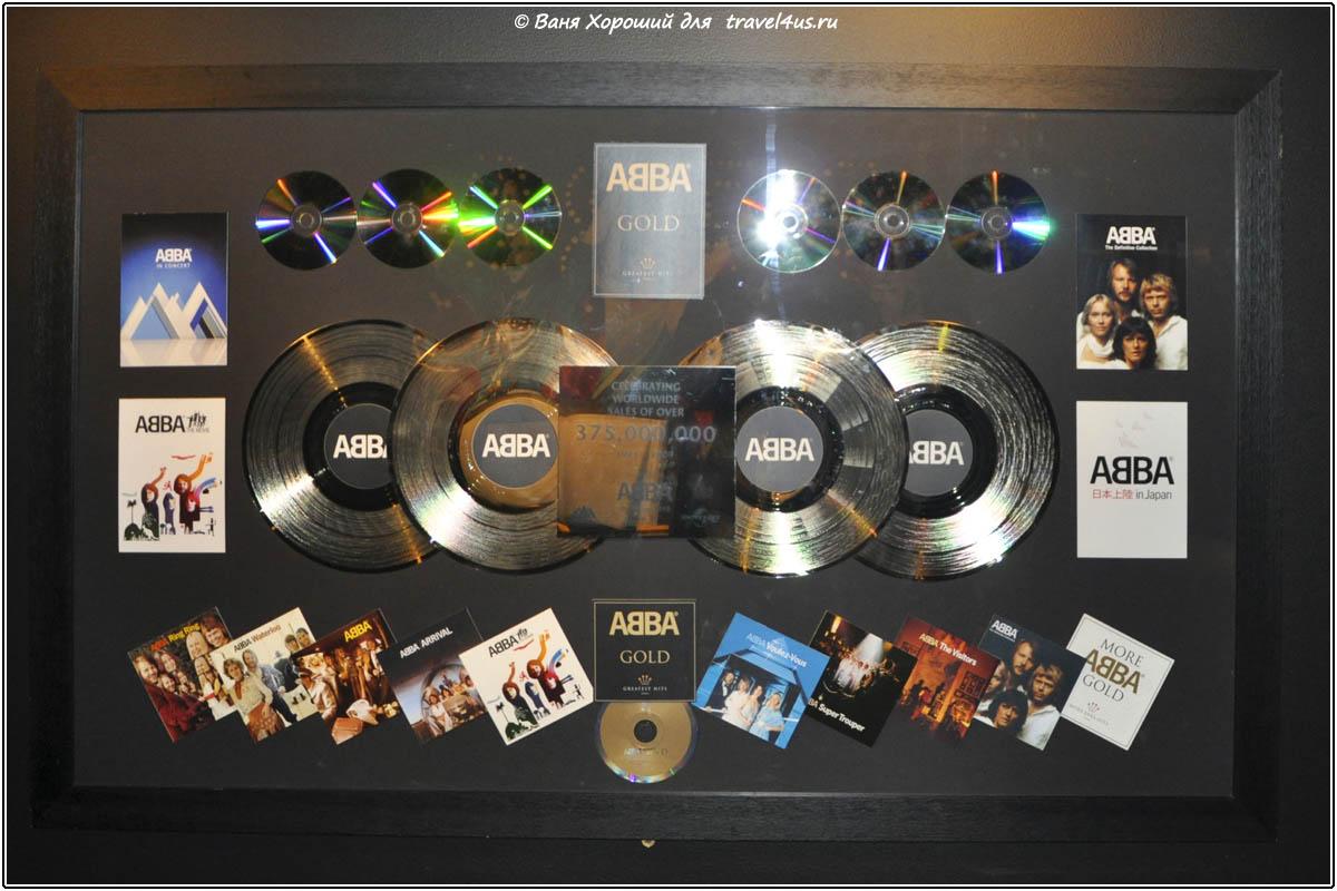 Музыкальные диски АББА