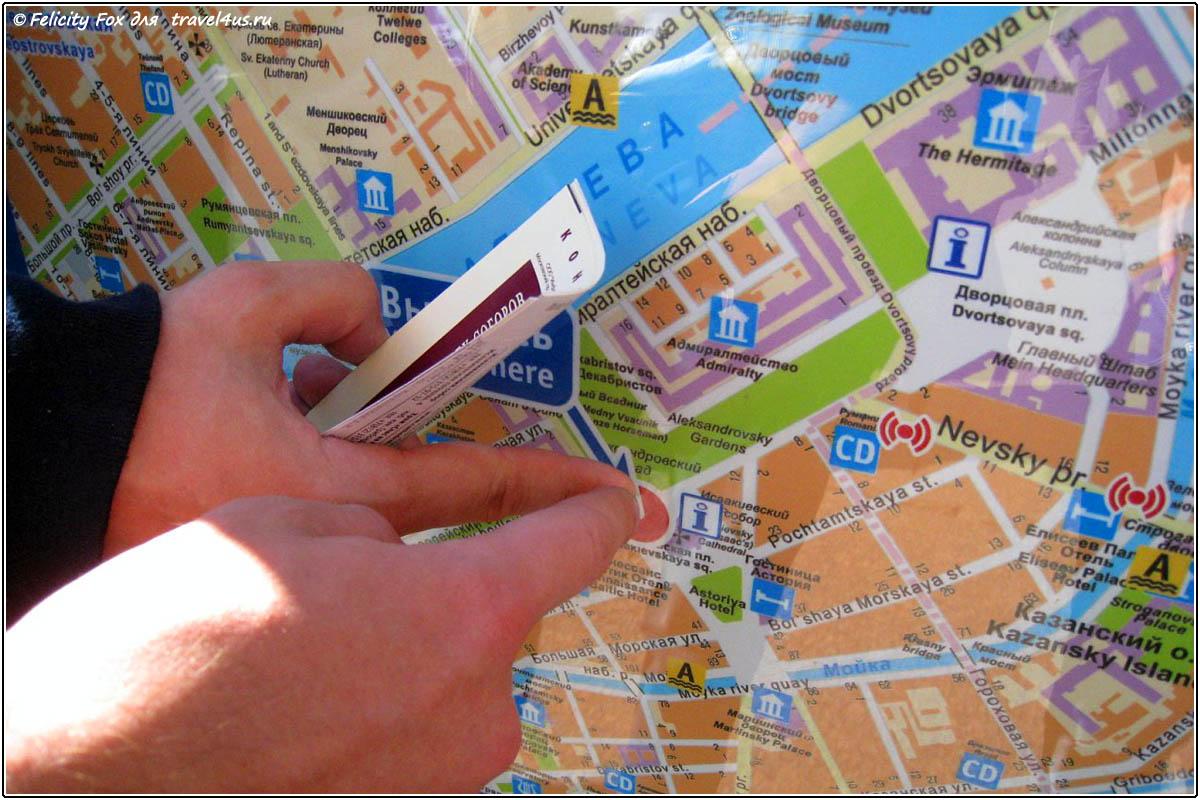 Как сохранить карту на телефон в приложении Google Maps?